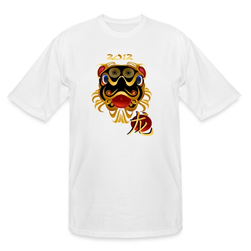 2012 Black 'n Gold Chinese Dragon Face - Men's Tall T-Shirt