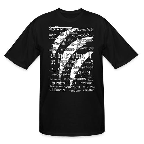 Werewolf in 33 Languages (Black Version) - Men's Tall T-Shirt