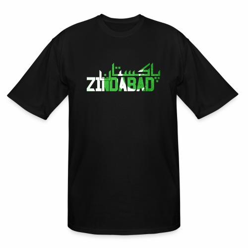 14th August Pakistan Independence Day - Men's Tall T-Shirt