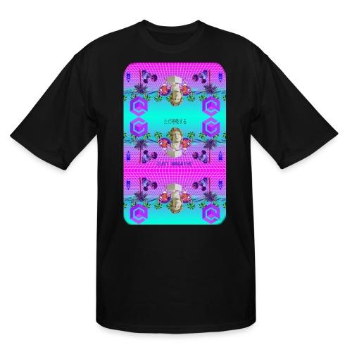 Aesthetisc Design - Men's Tall T-Shirt