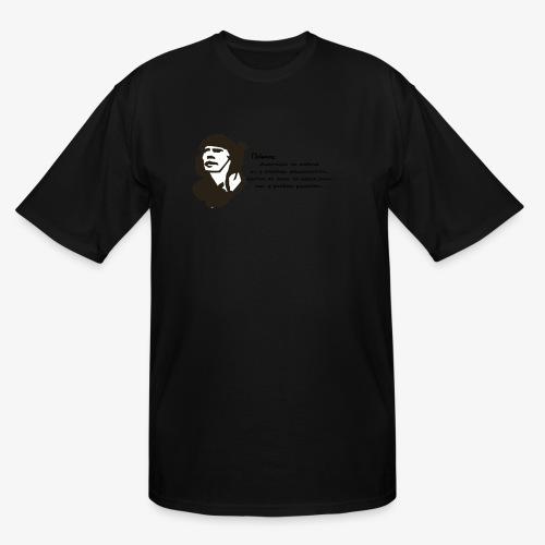 Πόντος - Αναστορώ τα παλαιά - Men's Tall T-Shirt
