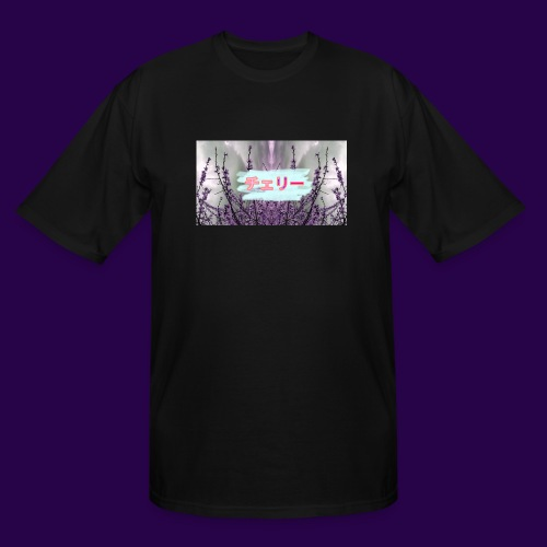 Cherī - Men's Tall T-Shirt