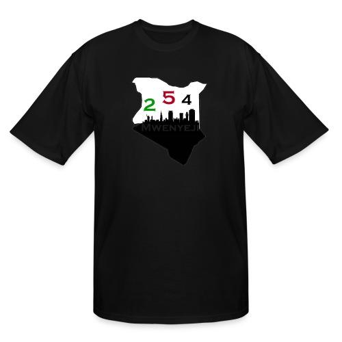 Mwenyeji Wa Kenya - Men's Tall T-Shirt
