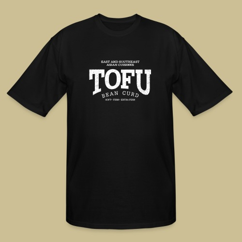 Tofu (white oldstyle) - Men's Tall T-Shirt