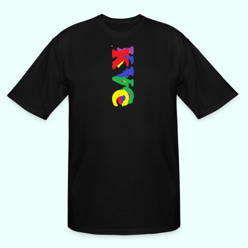 1 - Men's Tall T-Shirt