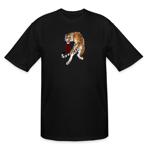 Beta12 / Japanese Tiger - Men's Tall T-Shirt