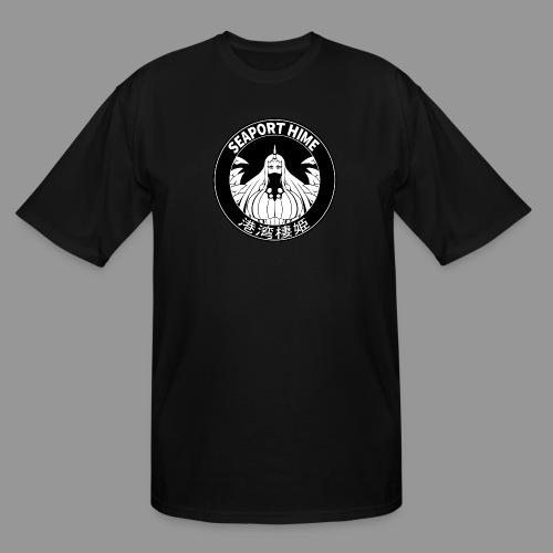Seaport Hime - Men's Tall T-Shirt