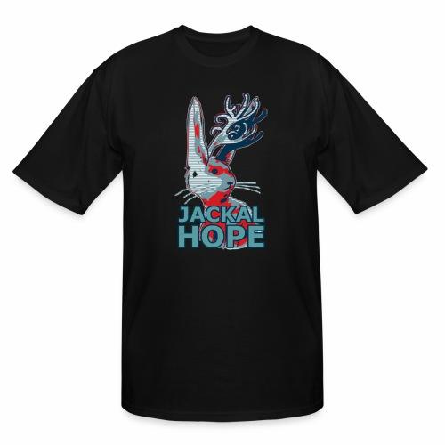 Jackalhope - Men's Tall T-Shirt