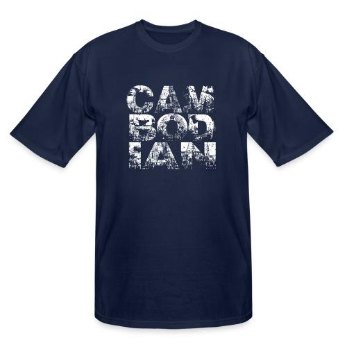 Women's Cambodian T-Shirt - Men's Tall T-Shirt