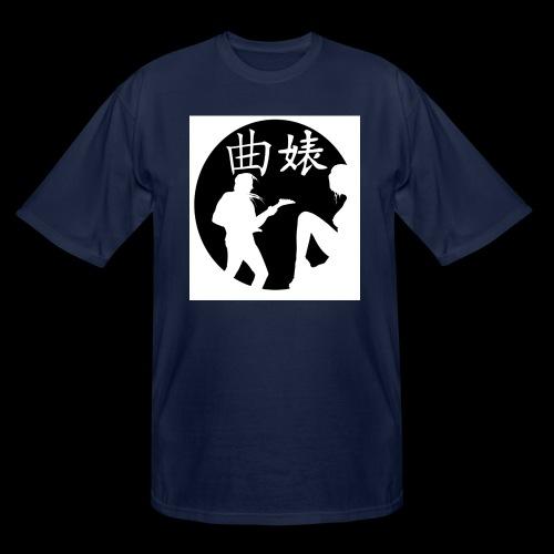 Music Lover Design - Men's Tall T-Shirt