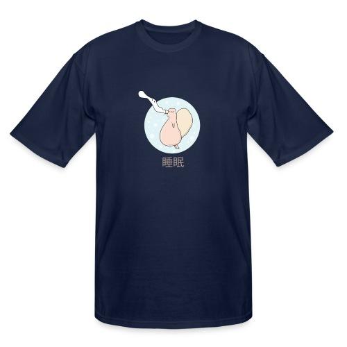 Sleep Creature - Men's Tall T-Shirt