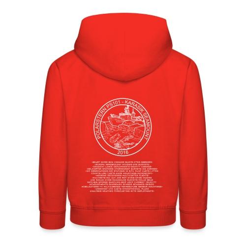 PS101 participant T-shirts - Kids' Premium Hoodie