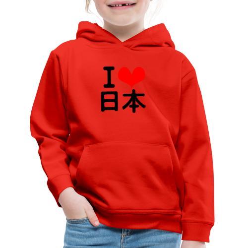 I Love Japan - Kids' Premium Hoodie