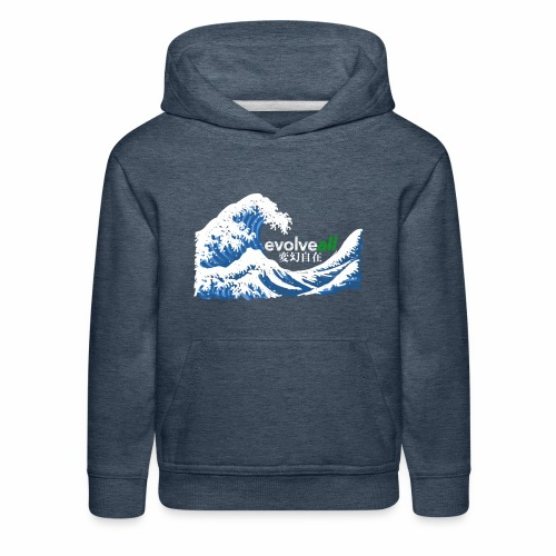 EvolveAll Riding The Wave - Kids' Premium Hoodie
