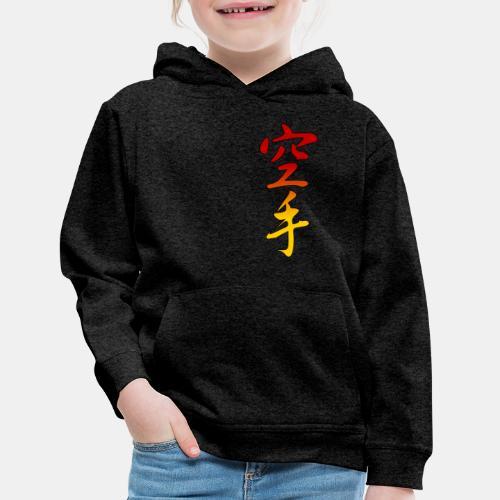 Karate Kanji Red Yellow Gradient - Kids' Premium Hoodie