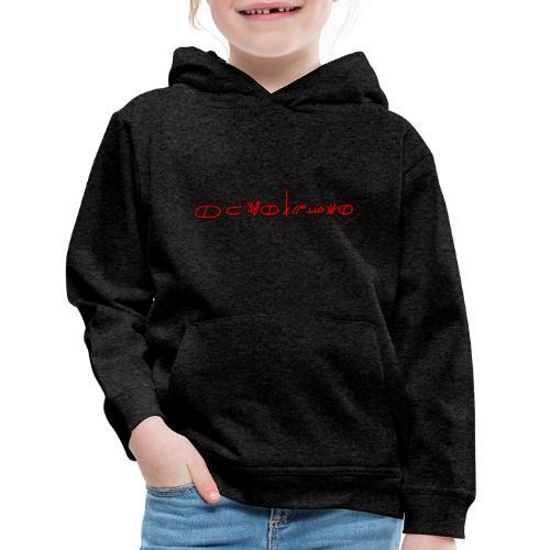 Sign1News in written ASL (Exclusive Design) - Kids' Premium Hoodie