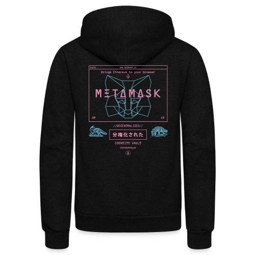 Metamask Decentralized - Unisex Fleece Zip Hoodie