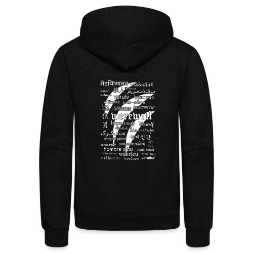Werewolf in 33 Languages (Black Version) - Unisex Fleece Zip Hoodie