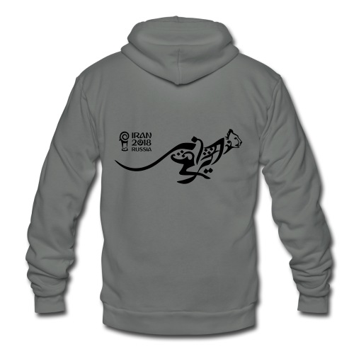 Running Cheetah - Unisex Fleece Zip Hoodie