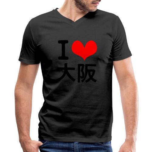 I Love Osaka - Men's V-Neck T-Shirt by Canvas