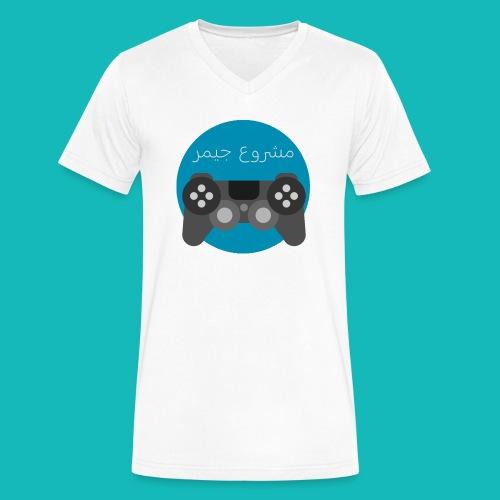 Mashrou3 Gamer Logo Products - Men's V-Neck T-Shirt by Canvas