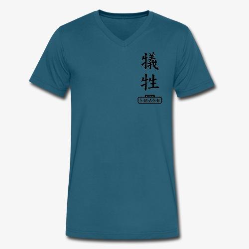 sacrifice logo - Men's V-Neck T-Shirt by Canvas