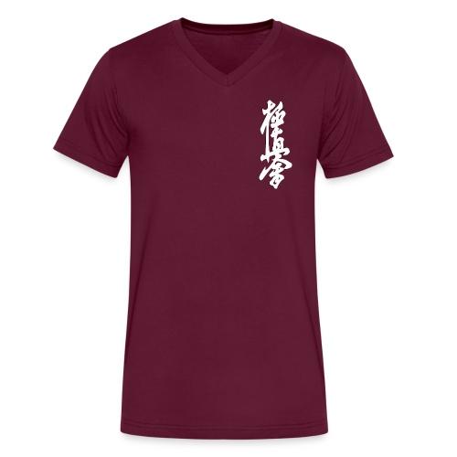 White Kyokushin Kanji on Red Tshirt - Men's V-Neck T-Shirt by Canvas