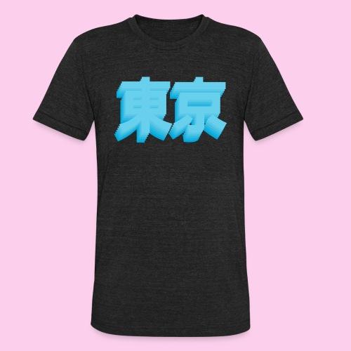 TOKYO DRIFT STYLE - Unisex Tri-Blend T-Shirt