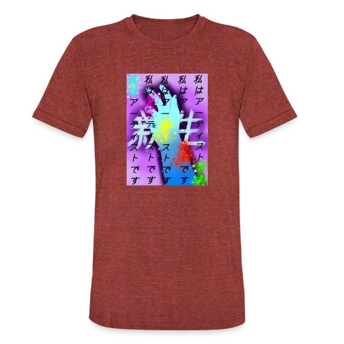 hand - Unisex Tri-Blend T-Shirt