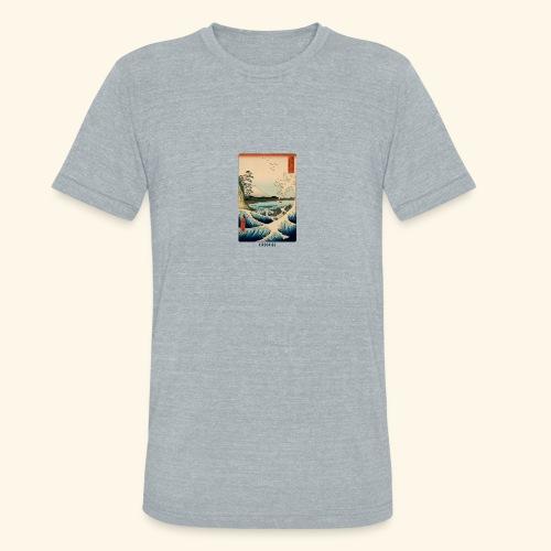 Public Motive - Minimal Japanese Shirt Design - Unisex Tri-Blend T-Shirt