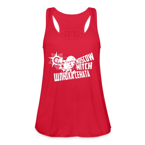 Moscow Mitch - Whore of the Senate - Men's T-Shirt - Women's Flowy Tank Top by Bella