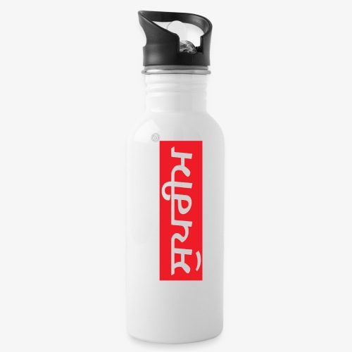 Sab To Uper 2 - Water Bottle