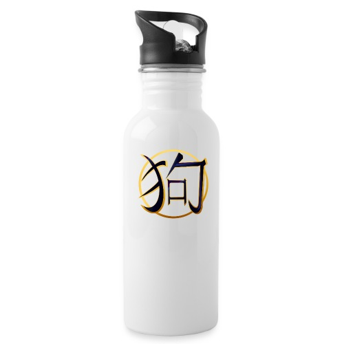 The Year Of The Dog - Water Bottle