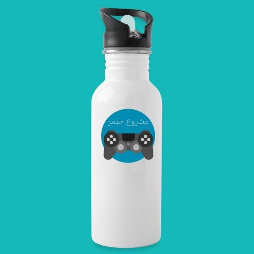 Mashrou3 Gamer Logo Products - Water Bottle