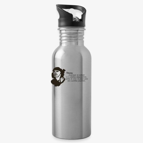 Πόντος - Αναστορώ τα παλαιά - Water Bottle