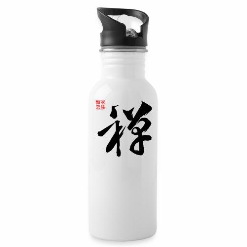 Zen By Huang Tingjiang - Water Bottle