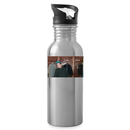 زي الخرا - Water Bottle