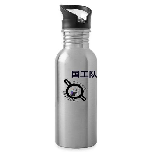 OutofLine x KingTeam 2 - Water Bottle
