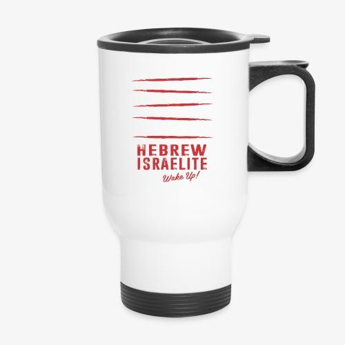 Hebrew Israelite - Travel Mug