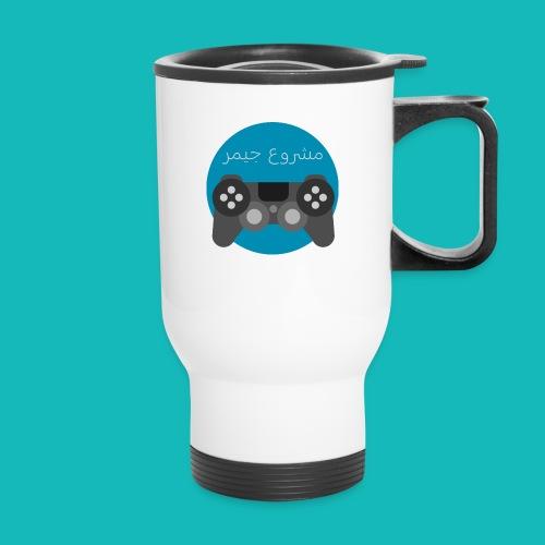 Mashrou3 Gamer Logo Products - Travel Mug