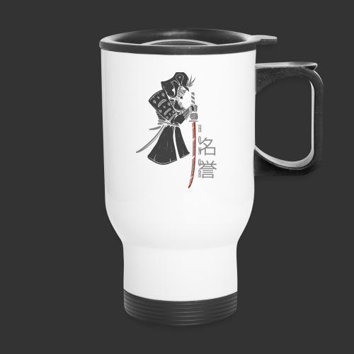 Samurai (Digital Print) - Travel Mug