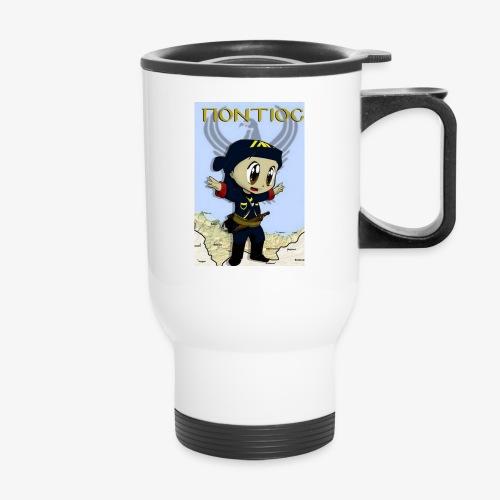 Cartoon - Pontian... fly like an eagle - Travel Mug
