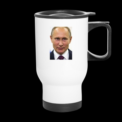 Untitled 1 - Travel Mug