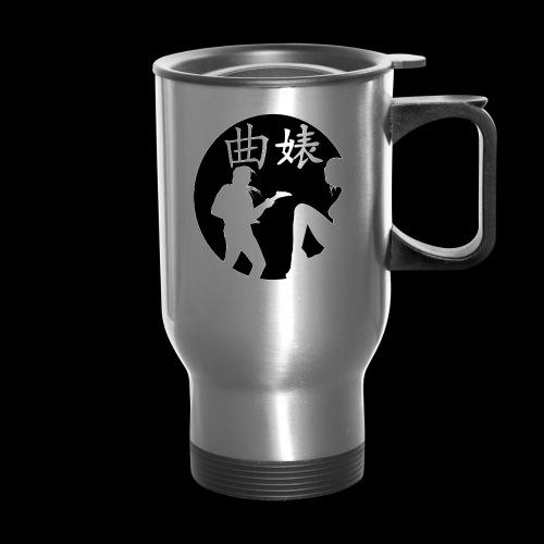 Music Lover Design - Travel Mug