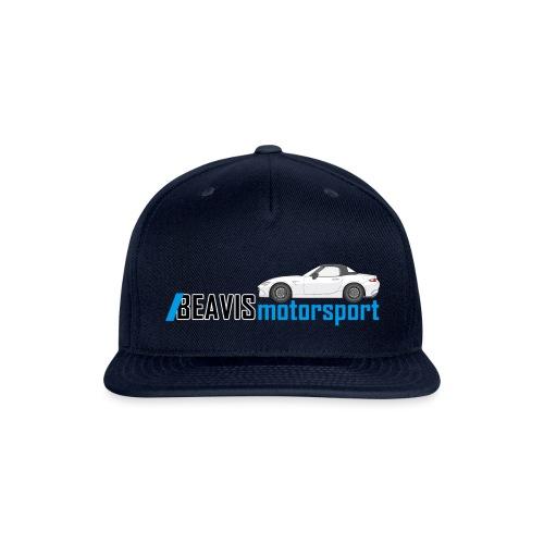 ND Text Logo - Snapback Baseball Cap