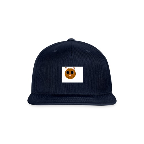 cute_cat - Snapback Baseball Cap