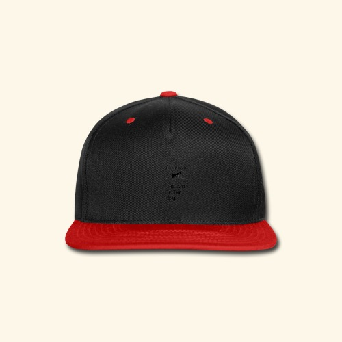 Art of the Meal - Snap-back Baseball Cap