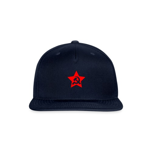red and white star hammer and sickle - Snapback Baseball Cap
