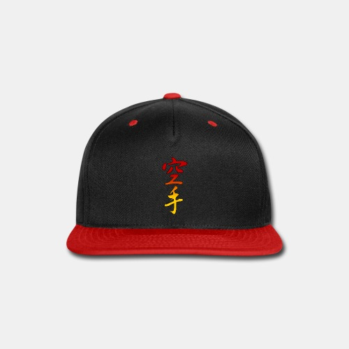 Karate Kanji Red Yellow Gradient - Snap-back Baseball Cap