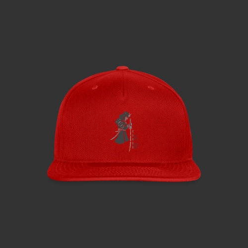 Samurai (Digital Print) - Snap-back Baseball Cap
